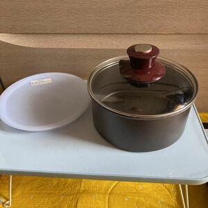 IH対応ティファル深型鍋