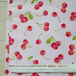 ピンク 摘みたて さくらんぼ 生地
