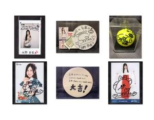 AKB48 Team8 永野芹佳 直筆サイン入りグッズ 5点セット まとめ(生写真×2・チェキ×1・円形色紙×1・サインボール×1)