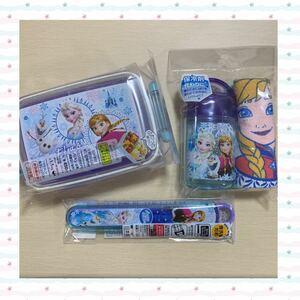 アナと雪の女王☆お弁当箱3点セット