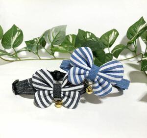 猫首輪 可愛いしましま蝶々リボン 選べる2色 ブルー/ブラック ハンドメイド