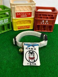 猫首輪 前掛け風 暖簾風 鈴つき オリジナル 狛犬 白 キナリ ハンドメイド