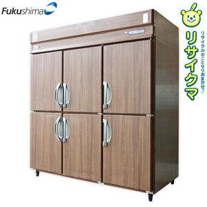 【中古】K▼フクシマ 業務用冷蔵庫 縦型6面 2013年 1676L 木目 100V URD-180RM6 (23204)