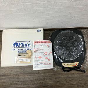 iプレートたこ焼きセット たこ焼き器 電気 未使用品