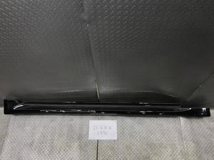 ★GSE20 レクサス IS 250 バージョンS 平成20年 純正 右 サイドステップ サイド スポイラー 75850-53010 212 黒 ブラック★