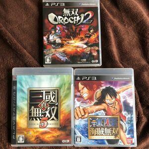無双OROCHI2 三国無双5 ワンピース海賊無双 3本セット