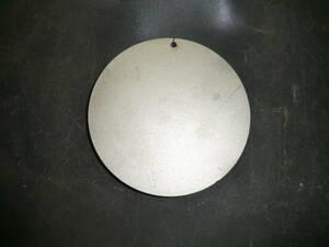 ステンレス304 NO1 約10mm厚 円板 約Φ114.3mm(直径) 1枚