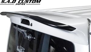 【M's】トヨタ 200系 ハイエース 4型 ( ナローボディ用 ) S.A.D CUSTOM JAPAN AGENT リアウイング / FRP 未塗装 エアロ パーツ ウイング