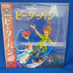 ピーターパン日本語吹替え版 期間限定生産 ディズニー