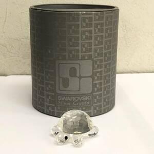 スワロフスキー クリスタル 「亀:カメ Art.7632 NR 030」 箱あり SWAROVSKI Silver Crystal インテリア 小物 置物