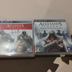 PS3 アサシンクリード二点セット