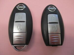 [レターパックライト発送] 日産 2ボタン スマートキー キーレス 2個 (1個は鍵欠品)【 BPA0B-22/JCI-D2S H 】キューブ マーチ 等 中古