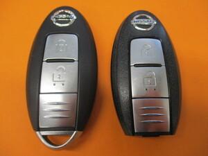 [レターパックライト発送] 日産 2ボタン スマートキー キーレス 2個 (1個は鍵欠品)【 BPA0B-22/JCI-D2S H 】キューブ ノート 等 中古
