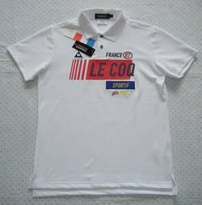 ルコック lecoq FRANCE 82 ゴルフ用高機能/冷感ポロシャツ 白色 サイズ L 吸汗速乾/ストレッチ/UV機能 定価 9,350円