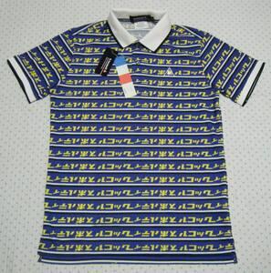 ルコック lecoq  KATAKANA SERIES ゴルフ用高機能/涼感ポロシャツ 濃い青系 サイズ M 吸汗速乾/ストレッチ/UV機能 定価 10,890円