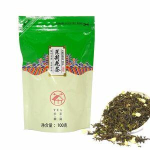 中国茶 2021年 ジャスミン茶(清香)