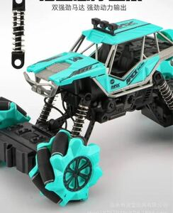 ラジコンカー ラジコン こども向け オフロード 男の子 おもちゃ プレゼント