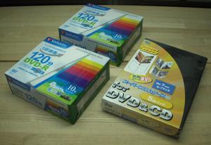 Verbatim DVD-R 120分 10枚入2パック VHR12JP10V1 三菱メディア+スリムケース