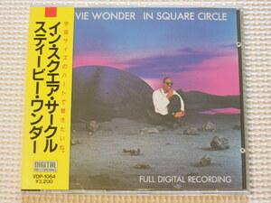 CD スティービー・ワンダー イン・スクエア・サークル Stevie Wonder In Square Circle #スティーヴィー・ワンダー