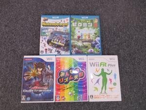 * nintendo Wii Wii U для soft * б/у текущее состояние доставка 5 шт. комплект *