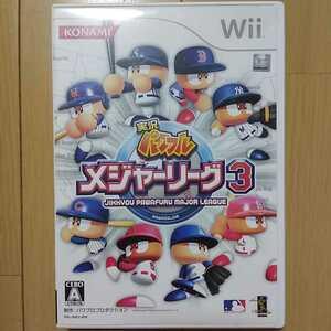 Wii 実況 パワフル メジャーリーグ 3 パワフル プロ野球 パワプロ 中古 動作確認済