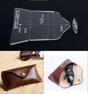 シンプルなメガネケースのテンプレート型 型紙レザークラフト
