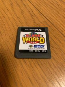 桃太郎電鉄 WORLD ニンテンドーDS ソフトのみ 値下げ不可