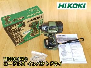 【HiKOKI】【未使用】WH36DC(NNG) コードレス インパクトドライバ 新色 36V フォレストグリーン 本体のみ ハイコーキ 日立 日立工機