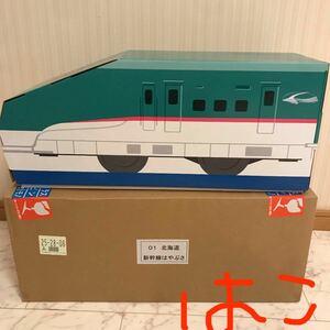 アサヒ飲料 プラレール 北海道の箱