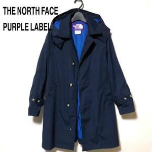 THE NORTH FACE PURPLE LABEL ザノースフェイスパープルレーベル/65/35クロス フーデットステンカラーコート 紺 WM