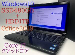 [送料無料 新品高速SSD480GB+HDD1TB メモリ8GB]富士通 LIFEBOOK AH56/G Core i7 2670QM Win10 ブルーレイ カメラ office2019 1週間保証