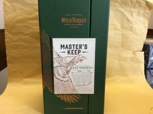 ワイルドターキー マスターズ キープ コーナーストーン 750ml 54.5° 箱入 正規CTスピリッツ 新品 送料無料
