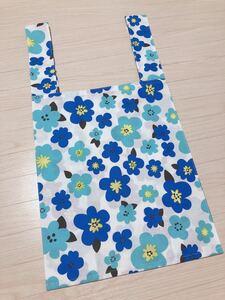 ハンドメイド  エコバック トートバッグ 花柄2 マリメッコ風 ブルー 買物袋 マイバッグ