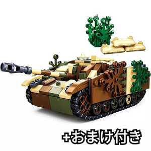 ドイツ陸軍 戦車 互換 インスタ映え LEGO レゴ ブロック 武器 銃 戦争 誕生日プレゼント お家時間 クリスマス ハロウィン