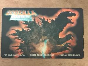 GODZILLA 2000 ゴジラ テレカ50度数 未使用品 テレホンカード 普通郵便 送料無料