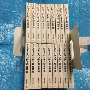 シティーハンター 全18巻セット 集英社文庫 北条司