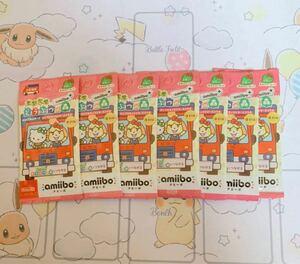 とびだせ どうぶつの森 amiibo+ amiiboカード サンリオキャラクターズコラボ 復刻版[7パック]