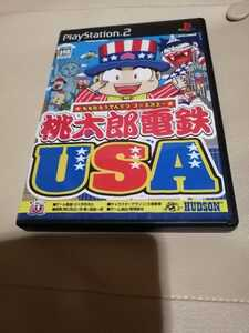 PS2 桃太郎電鉄USA 動作確認済み プレイステーション2 桃鉄 送料無料