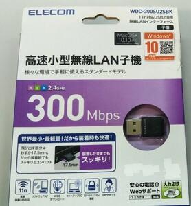 値下げしました!! エレコム 高速小型無線LAN子機 WDC-300SU2SBK【中古】 ELECOM