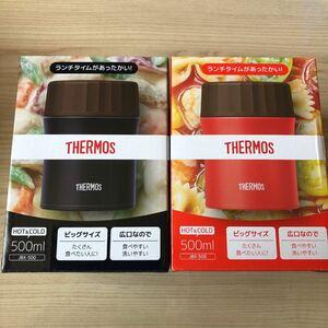 新品 THERMOS サーモス 真空断熱 スープジャー お弁当 500ml 2個セット ネイビー レッド 大容量 JBX-500