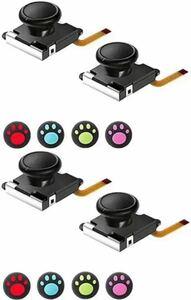 ジョイコン Joy-Con コントロール L/R 交換用 センサー 4個セット