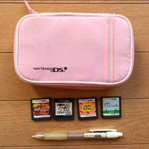 DSケース×カセット4個×タッチペン