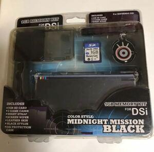 ニンテンドーDSi カバー ミッドナイトミッション ケースSDカード タッチペン