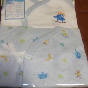 新品 長袖打ち合わせロンパース 2枚組 ブルー ぞう サイズ50~60 198円発送可 切手可
