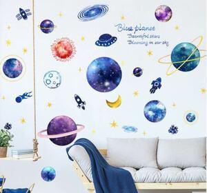 (NO.33) DIY剥がせる壁飾り ウォールステッカー綺麗な仕上  宇宙