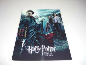 【送料無料】ポスターアート ハリー ロン ハーマイオニー ハリー・ポッター 炎のゴブレット 下敷き / Harry Potter and the Goblet of Fire