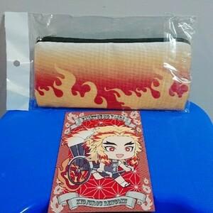鬼滅の刃 アニメイトポストカード ペンケース 炎柱 煉獄杏寿郎 れんごく