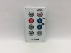 KOIZUMI ファンヒーターリモコン KHF-1296用 中古品M-3122