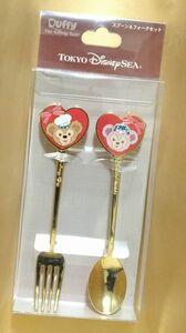 新品 ダッフィー スプーン&フォークセット 東京ディズニーシー限定 シェリーメイ Duffy Disney Bear TDS