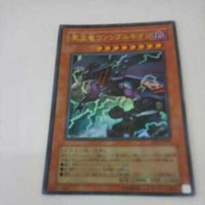 か3 28 遊戯王 デュエルマスターズ 遊戯王カード スーパーレア ウルトラレア SR UR 他 冥王竜ヴァンダルギオン VR1 JP001